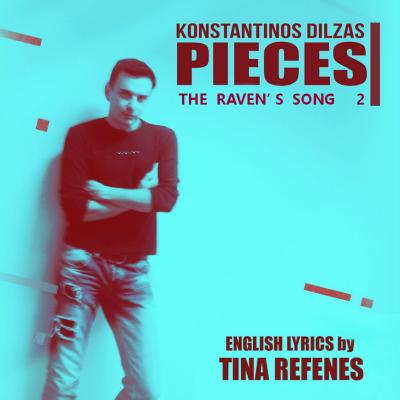 KONSTANTINOS DILZAS