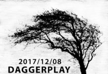 Daggerplay - Cruel Wind Blowing
