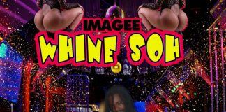 Imagee - Whine Soh
