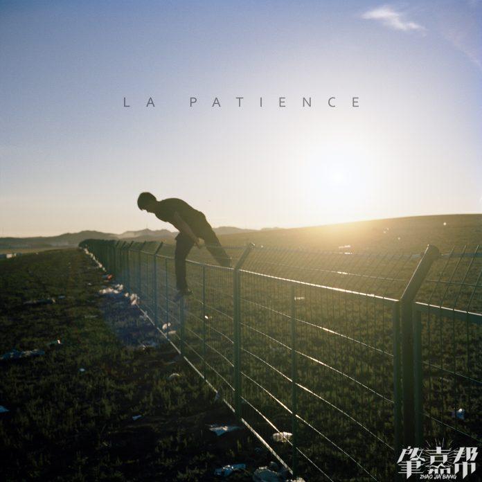 Zhaojiabang - La Patience