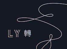 BTS - Love Yourself Tear