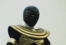 KAGE - Ultra Instinct