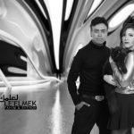 Fahim & Sherok - Le'elmek