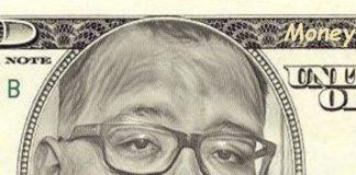 The Lyrical Ace - Money