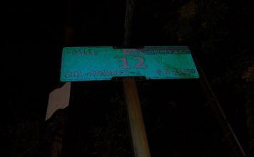 Antoi Bustoi - Calle 12