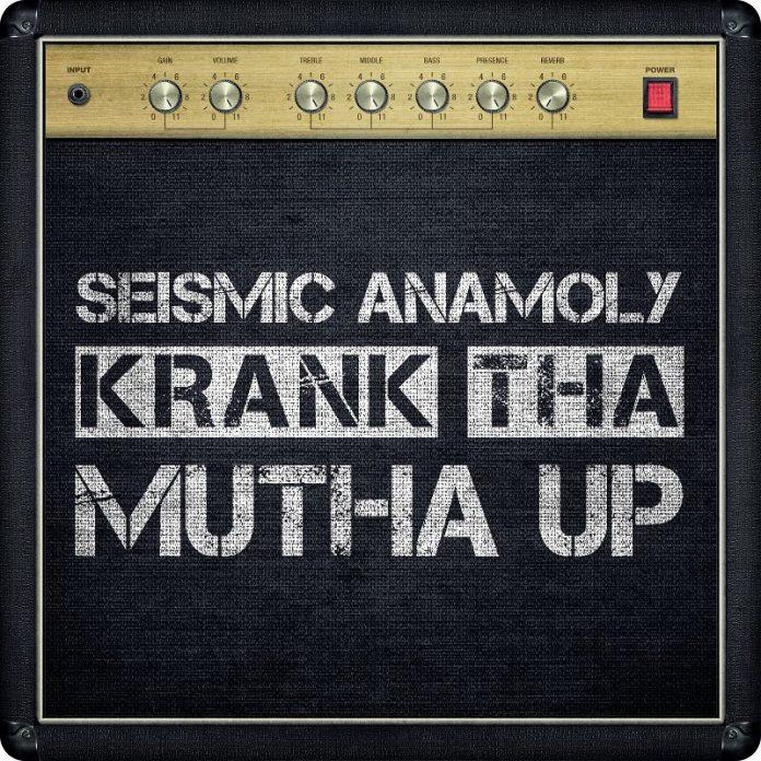 Introducing 'Seismic Anamoly'