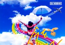 DJ Kosho - Ima Wo Ikiru