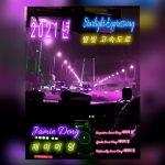 Jamie Deng - Starlight Expressway