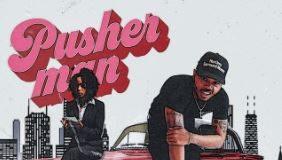 Official HSM - Pusher Man